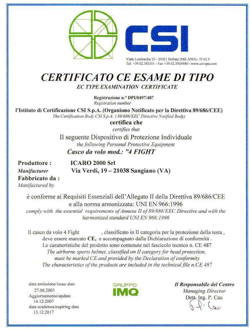 Сертификация паромотора кто в воронеже имеет сертификат исо 14001